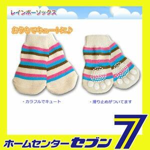 【ps009】 レインボーソックス(犬用靴下) (サイズS〜XL)1足4個セット 【メール便送料無料】【代金引換不可】
