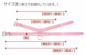 お名前入りオリジナルクロコダイルレザーハーネス(犬用ハーネス)Sサイズ(首回り19-26cm/胴周り31-38.5cm)
