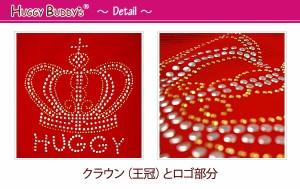 【oi13032a】 HUGGY BUDDY'S(ハギーバディーズ) クラウンTシャツ(レッド) ドッグウェア(XS〜XLサイズ)