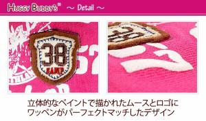 ハギーバディーズ ブルーレイク(フード付き)パーカーのデニムワンピース(ピンク) ドッグウェア(XS〜XLサイズ)