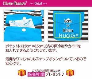 HUGGY BUDDY'S(ハギーバディーズ) クールウェア☆保冷剤1個付き☆ポケット付きボーダータンクトップ(ブルー) ドッグウェア(XS〜XL)