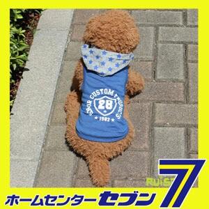 【ra13003c】スターフードスポーツパーカー/ブルー(XS〜XL,DM,DLサイズ)【ルイスペット】 ドッグウェア