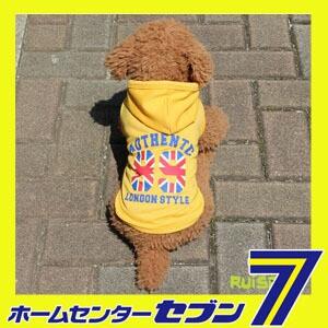 【ra13005a】ユニオンジャック89パーカー/イエロー(XS〜XLサイズ)【ルイスペット】 ドッグウェア