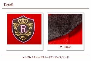 【ra13010a】エンブレムチェックスカートワンピース/レッド(XS-XLサイズ)【ルイスペット】 ドッグウェア