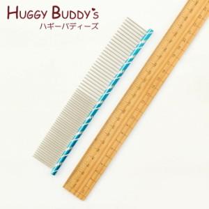 カラフルなペットトリミング用コーム 両目櫛 5色カラー HUGGY BUDDY'S(ハギーバディーズ)【代引不可】【ec4580424248425】