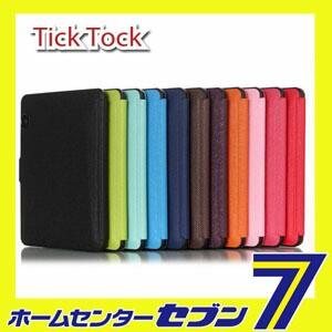 超スリム・軽量モデル☆Amazon Kindle Voyage マグネットレザーケース TickTock(ティクトク) 全11カラー【メール便】【ec4580424248470】