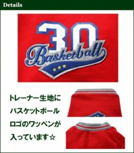 バスケットボールトレーナー レッド (S-2XL、DM、DLサイズ)【dobaz ドバズ】【メール便送料無料】【代引不可】【eda1003a】