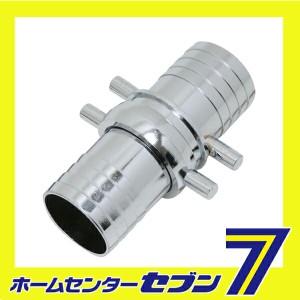【送料無料】 ホースジョイント   金属製 PE-75 75MM  藤原産業 [園芸機器 ポンプ カップリング]