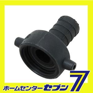 ポンプ用カップリング PB-15 15MM  藤原産業 [園芸機器 ポンプ カップリング]