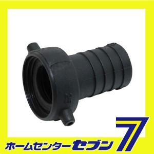 ポンプ用カップリング PB-25 25MM  藤原産業 [園芸機器 ポンプ カップリング]