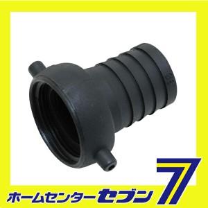ポンプ用カップリング PB-38 38MM  藤原産業 [園芸機器 ポンプ カップリング]