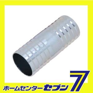 ホース用コネクター PC-50 50MM  藤原産業 [園芸機器 ポンプ カップリング]