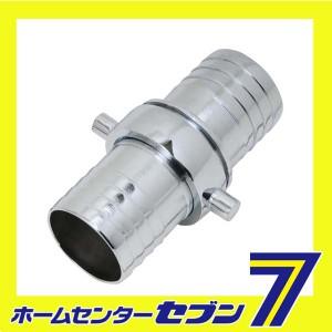 ホースジョイント   金属製 PE-50 50MM  藤原産業 [園芸機器 ポンプ カップリング]
