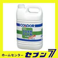 山崎産業 空ゴム床コート剤4L CH445-04LX-MB