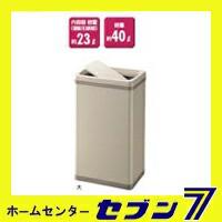 山崎産業 ローターボックスE 大(内容器付)