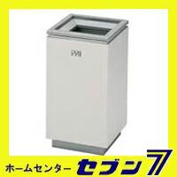 山崎産業 ダストボックスファイK-380