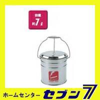 山崎産業 ダストポットST-8(内容器なし)