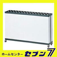 山崎産業 アンブラーB-30