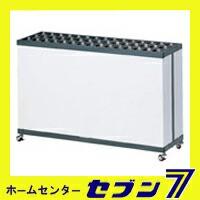 山崎産業 アンブラーB-45