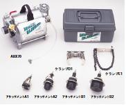KTC ブレーキブリーダー (ブレーキ液交換)ABX70