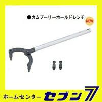 KTC カムプーリーホールドレンチ京都機械工具 KTC 工具 整備 工具