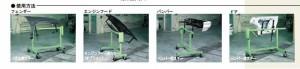 バンパー、フェンダー、ドアの塗装に便利です KTC 回転式塗装スタンド TSR1380