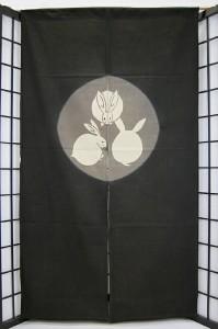 """""""暖簾-のれん 綿100% いろは兎黒 n-14"""""""
