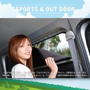 野球 ボール 野球 ウェア 野球 メンズ 野球 レディース 野球 ビンテージ と併せて人気! エクストレイルT31 カーテン サンシェード リア