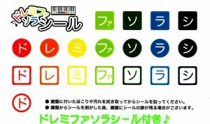 【鍵盤ハーモニカ】P3001-32K ピンク & ホース(PH-L)セット