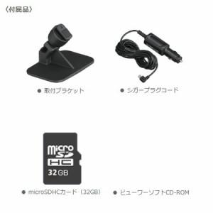 JVCケンウッド DRV-325 ドライブレコーダー【カー用品】ドラレコ kenwood【メール便不可】
