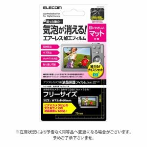 【セット】【ビデオカメラ】JVCケンウッド GZ-L500 (カラー選択式)&バッグ&保護フィルム&SDHCカード32GB