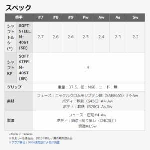 【アイアン】PRGR EGG 2017 PF IRON M40ST 4本組(#7-PW) (SR)