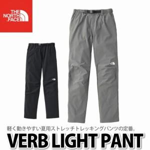 【パンツ】ザノースフェイス NB31803 VERB LIGHT PANT 2018SS バーブライトパンツ