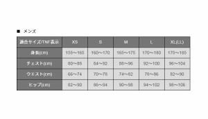 【ウェア】ザノースフェイス NT11812 (ZC) L/S FLASHDRY CREW 2018SS ロングスリーブフラッシュドライクルー