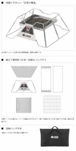 【焚火セット】ロゴス (81064126+81064162+81063116) LOGOS The ピラミッドTAKIBI L 囲炉裏テーブルLIGHT-L クワトロポッドセット