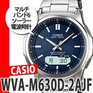 カシオ【時計】 WVA-M630D-2AJF