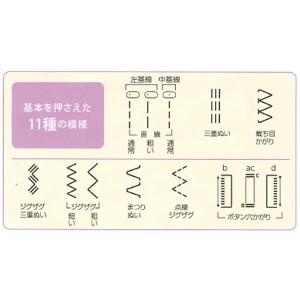 【セット】【ミシン】brother(ブラザー) T37-MT フットコントローラー付き&サイドカッターF055&6色ミシン糸