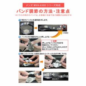 【セット】 CASIO(カシオ)  WVA-M630D-2AJF・LWA-M141D-1AJF・時計ペア箱 通常 セット
