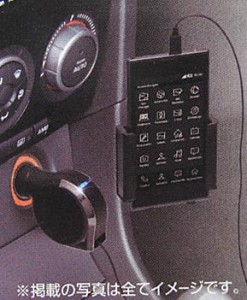 セイワ スマホ MicroUSB用 1Aハイスピード車載充電器 リール式 D376/
