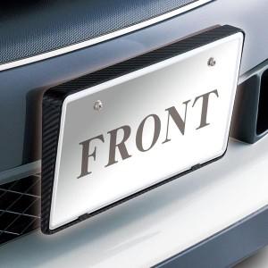 ナンバープレートベース フロント専用 カーボン調 シボ仕上げ 普&軽自動車兼用/セイワ:K376