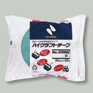 【ニチバン】カラーハイクラフトテープ 50mm×50m