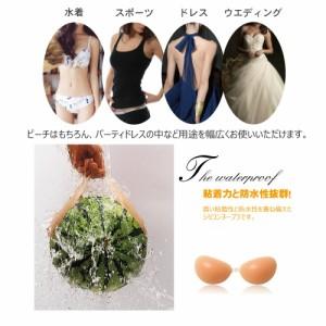 ヌードブラ、シリコン胸パッド、水着用パッド、水着 レディース、シリコンヌードブラ、粘着力/防水性抜群、ドレス、ビキニ