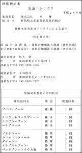 【送料無料】28年産特別栽培米無洗米新潟県魚沼産コシヒカリ10kg(5kg×2袋)[ハーベストシーズン]
