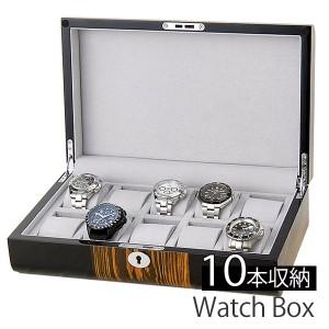 RoyalHausen腕時計ケース[ロイヤルハウゼンケース]Royal Hausenケース ロイヤルハウゼン ケース コレクションボックス GC02-LG2-10