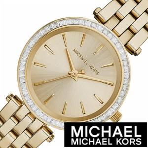 MICHAELKORS時計 マイケル マイケルコース腕時計 MICHAEL KORS マイケル マイケル コース 時計 ダーシー [レディース 人気] MK3365