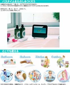 訳あり アウトレット【送料無料】ポータブル防水DVDプレーヤー DVD ZABADY 7V型 ツインバード VD-J729B ブラック