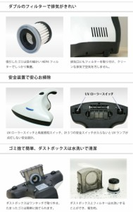 送料無料 UVふとんクリーナー ふとん用UVクリーナー ノーノーアレル  イーバランス EB-RM600MA 紫外線クリーナー