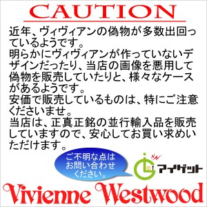 ヴィヴィアン ウエストウッド 6連キーケース Vivienne Westwood 720V EXHIBITION 17SS