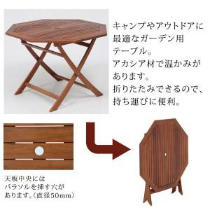 八角テーブル 110cmGT05FB (FBC)約1100×1100×740mm(#9838220)