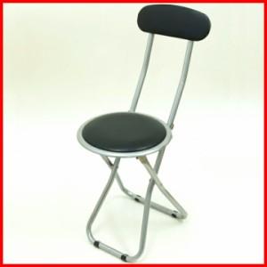 パイプスリム折りたたみ椅子『FB-32BK』(#9837555) パイプ椅子 会議椅子 椅子 イス 折りたたみチェア いす 業務用